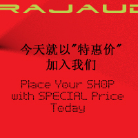 Popularize Your Shops at RAJAUDA